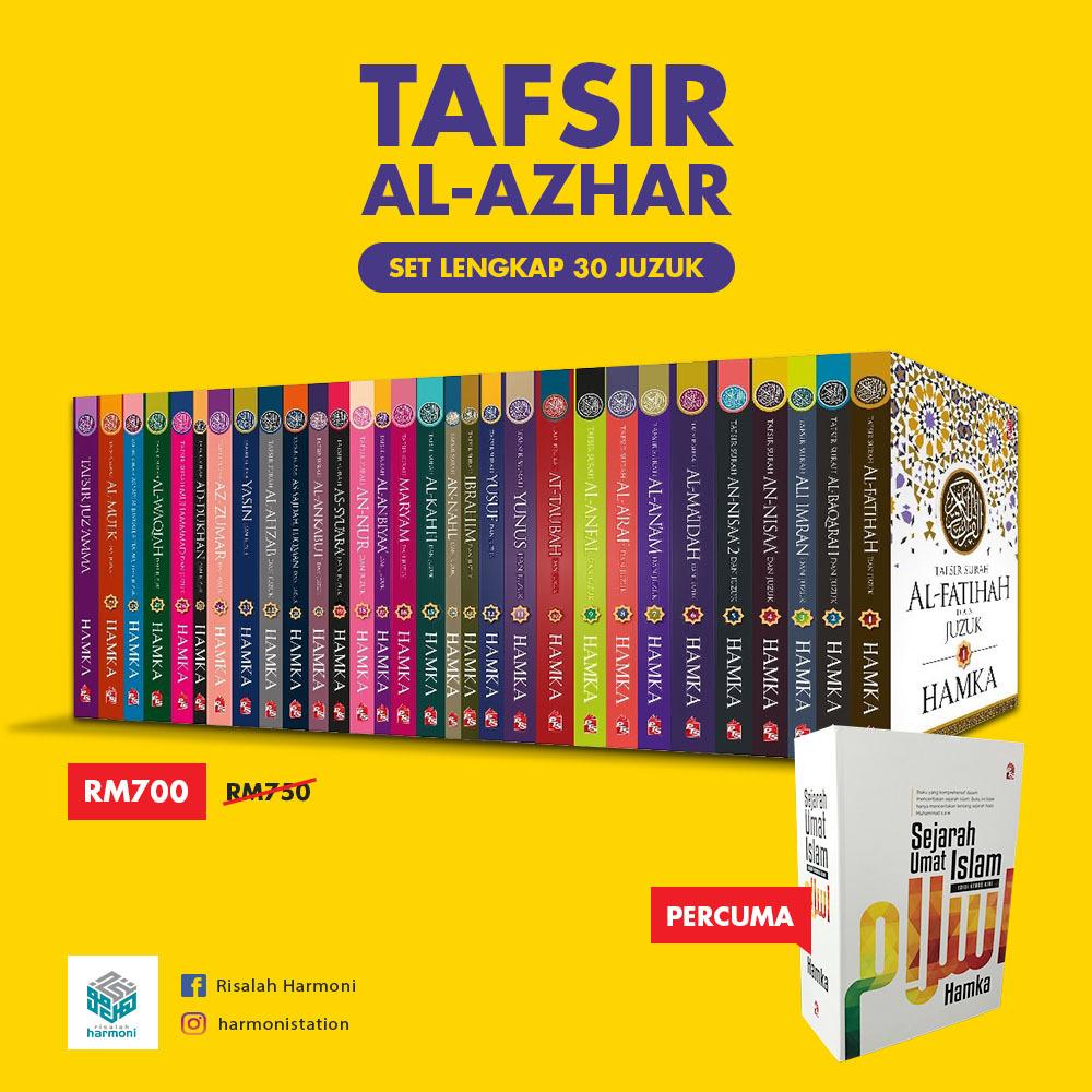 Poster Tafsir al Azhar