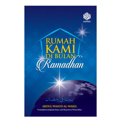 rumah kami di bulan ramadhan