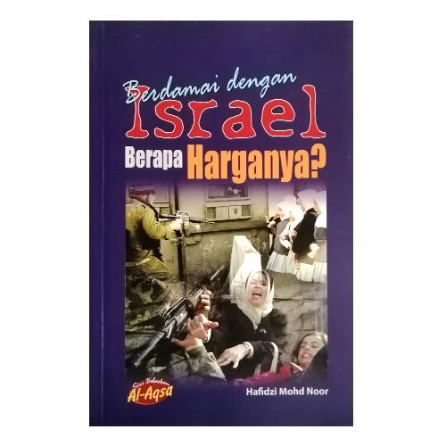 berdamai dengan israel berapa harganya