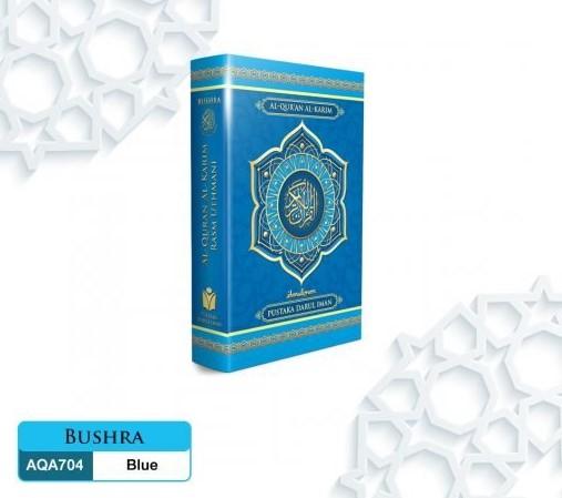 Bushra Biru