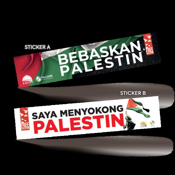STICKER kereta palestin