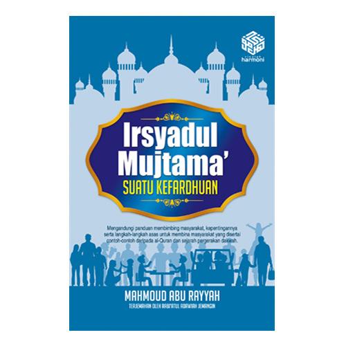 Irsyadul Mujtama
